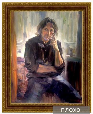 ramy-dlya-kartin-portret