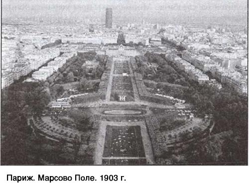 fotografiya-marsovo-pole-1903-god