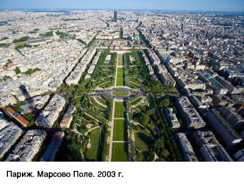 fotografiya-marsovo-pole-2003-god