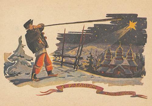 Картинка рождество в Карпатах