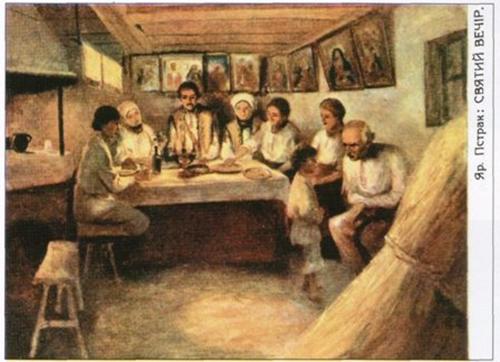 Картинка святой вечер