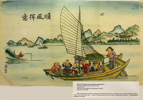 Китайская лубочная картинка