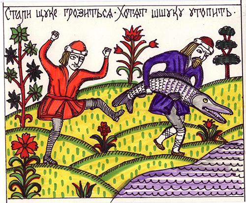 Русская лубочная картинка
