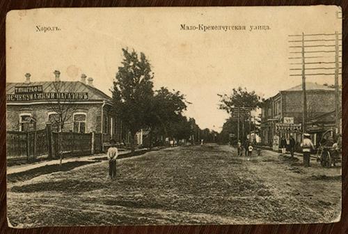 Винтажная открытка с видом на улицу