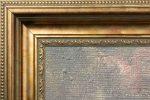 Рама для картины r_k107_3821